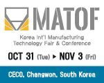 MATOF 2017 - Korea Int'l Manufacturing Technology