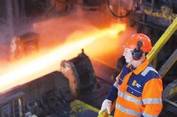 British Steel rewards staff with stake in firm