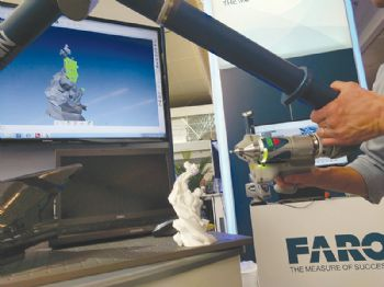 Award for Faro's 3-D scanning