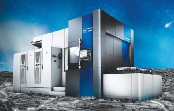 High rigidity from compact machining centre