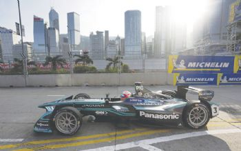 GKN steps onto the Formula E grid