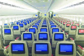 New aircraft seating firm launched