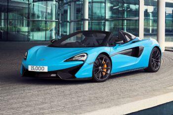 McLaren Automotive passes 'major milestone'