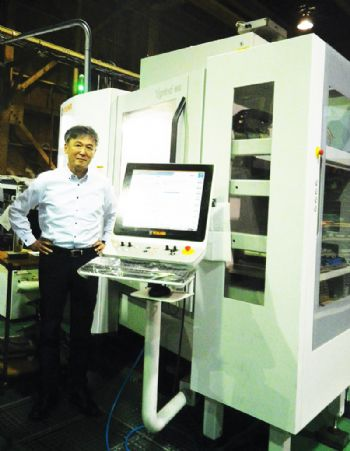 Japanese firm benefits from Vollmer technology