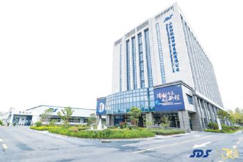 SDS opens new Technical Centre in China