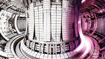 Future of fusion research facility secured
