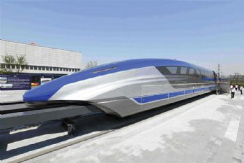 600kph maglev prototype unveiled in China