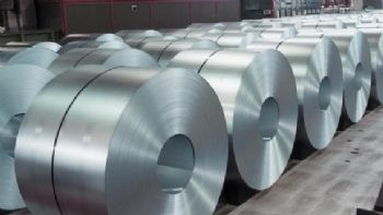 Canada investigates steel from Far East