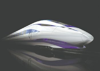 International rail companies open new HS2 centre