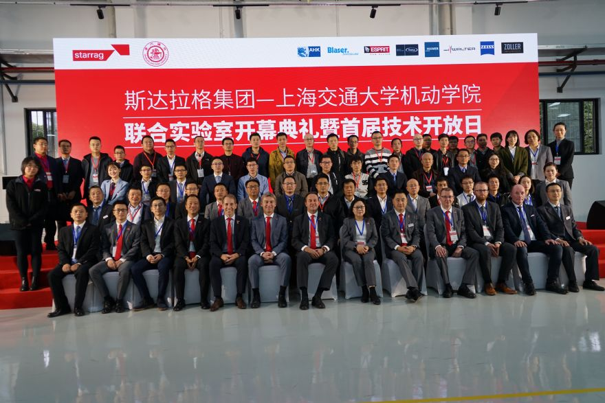 Starrag opens technical centre in Shanghai