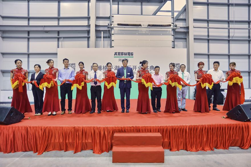 New Arburg Technology Centre opens in China