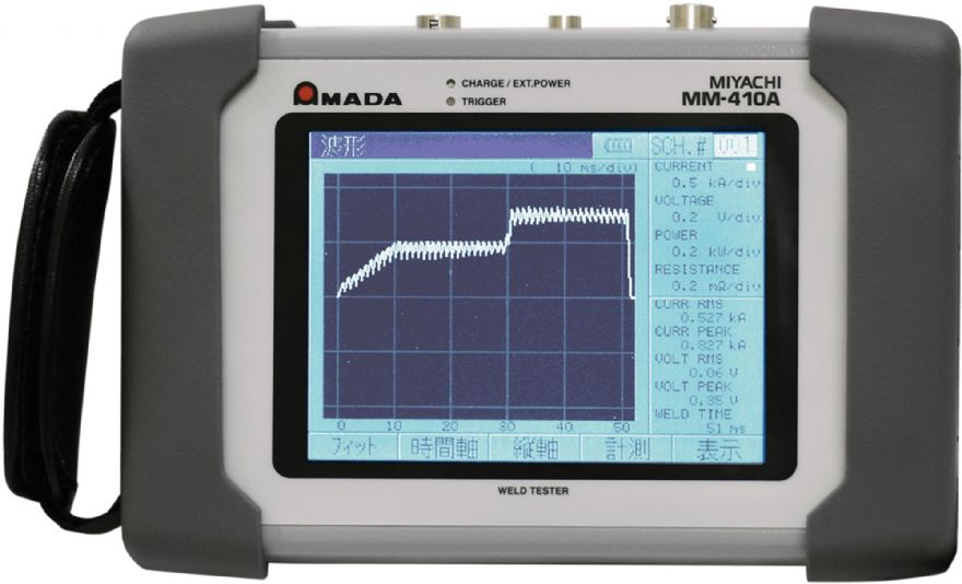 Hand-held resistance weld checker introduced
