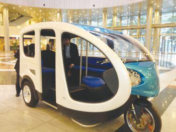 Electric Tuk Tuk For Philippines Machinery Market News